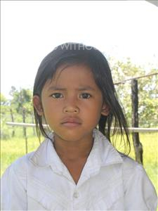 Choose a child to sponsor, like this little girl from Soutr Nikom, Sokha age 8