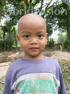 Choose a child to sponsor, like this little girl from Soutr Nikom, Davy age 4