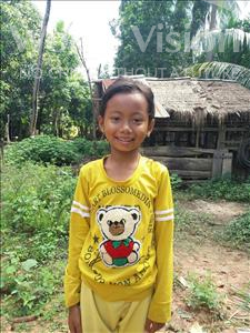 Choose a child to sponsor, like this little girl from Soutr Nikom, A Mouy Kear age 10
