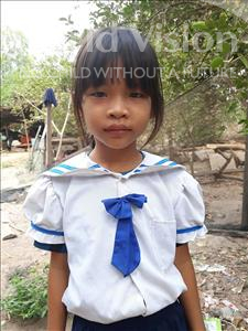 Choose a child to sponsor, like this little girl from Soutr Nikom, Channda age 8